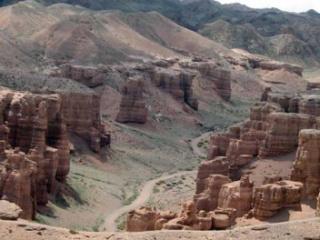Kazakhstan Explorer